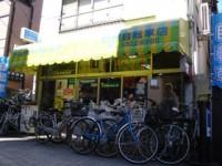 松原自転車