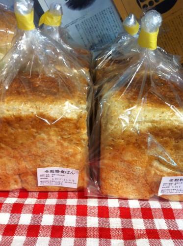 北川さん食パン