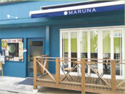 Dining  MARUNA