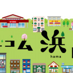 ハートコム浜田山